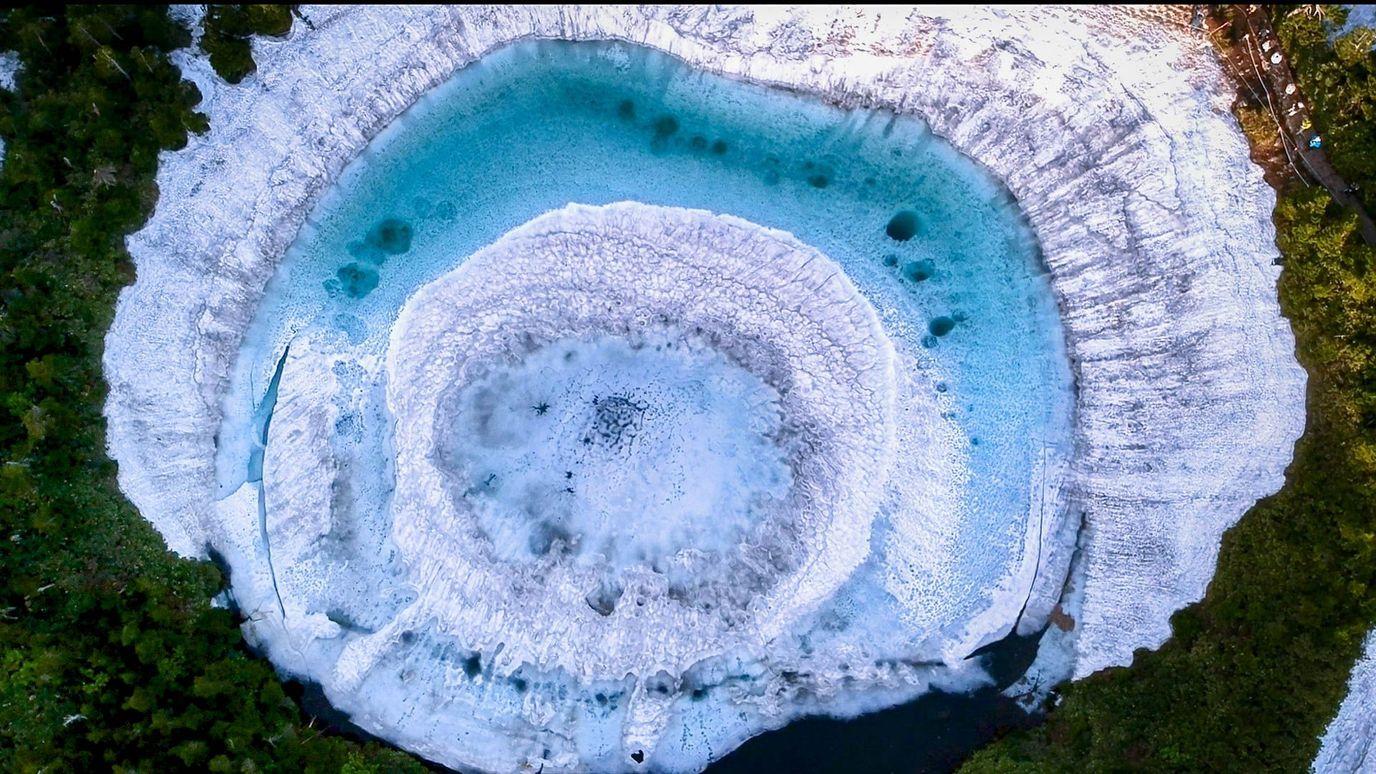 Japan's mysterious 'Dragon Eye' lake - BBC Reel