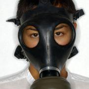 'Smell machine invokes disgust' thumbnail