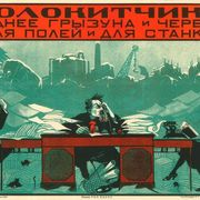 Treasures of the communist age thumbnail