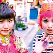 Capturing Tokyo's street-style tribes thumbnail