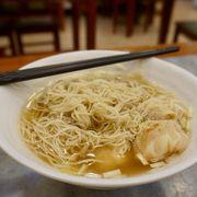 What makes these Asia's rarest noodles? thumbnail