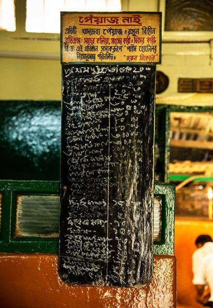 A fresh menu is put up everyday on blackboards at the entrance of pice hotels (Credit: Credit: Jennifer Kishan)