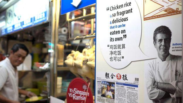 Anthony Bourdain has praised Tian Tian's version of Hainanese chicken rice (Credit: Credit: Phillip Bond/Alamy)