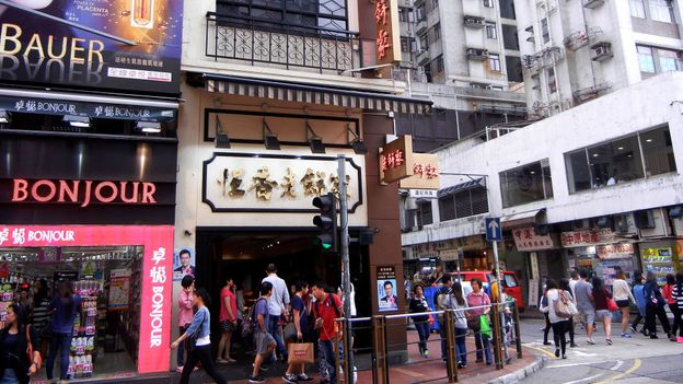 Customers flock to the The Hang Heung shop, famous for their take on the century egg (Credit: Credit: Chan Sin Yan)