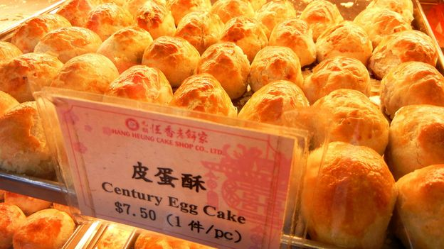 The Hang Heung shop turns the century egg into a crusty cake (Credit: Credit: Chan Sin Yan)