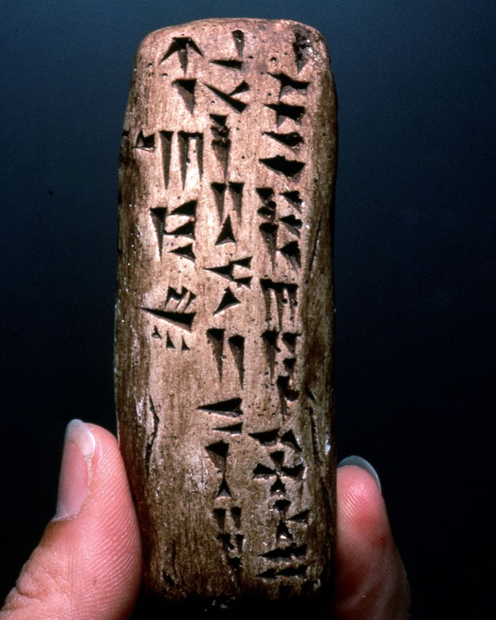 Machine learning could help to decipher extinct languages such as Ugaritic, which was used in northern Syria in 14th-12th Century BC (Credit: API/Gamma-Rapho/Getty Images)