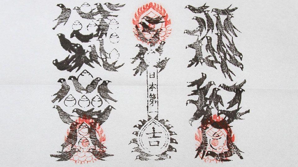 Yatagarasu Paper talisman