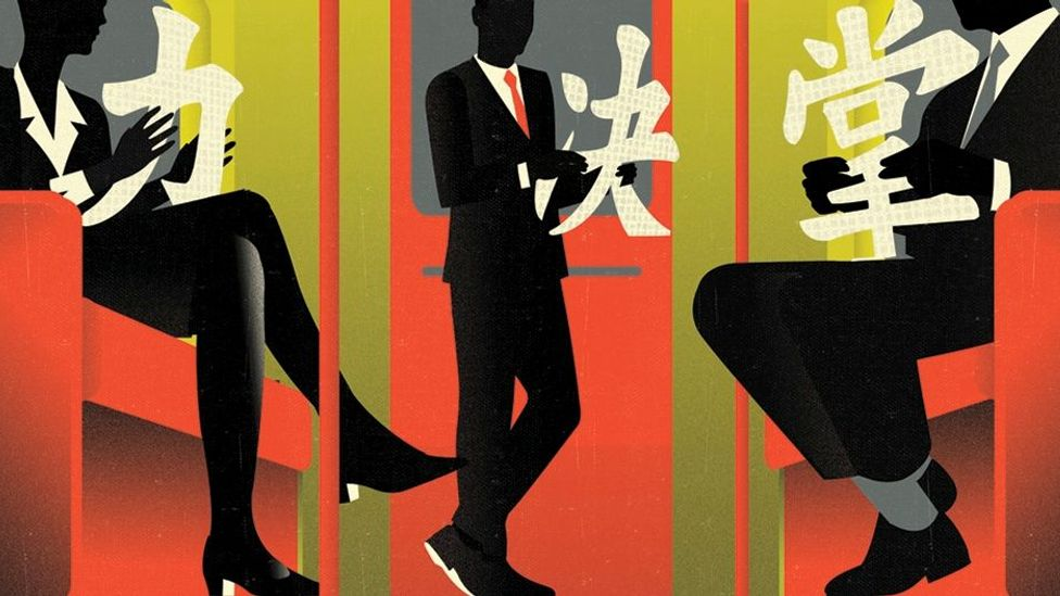 Reading Chinese characters (Neil Webb/Debut Art)