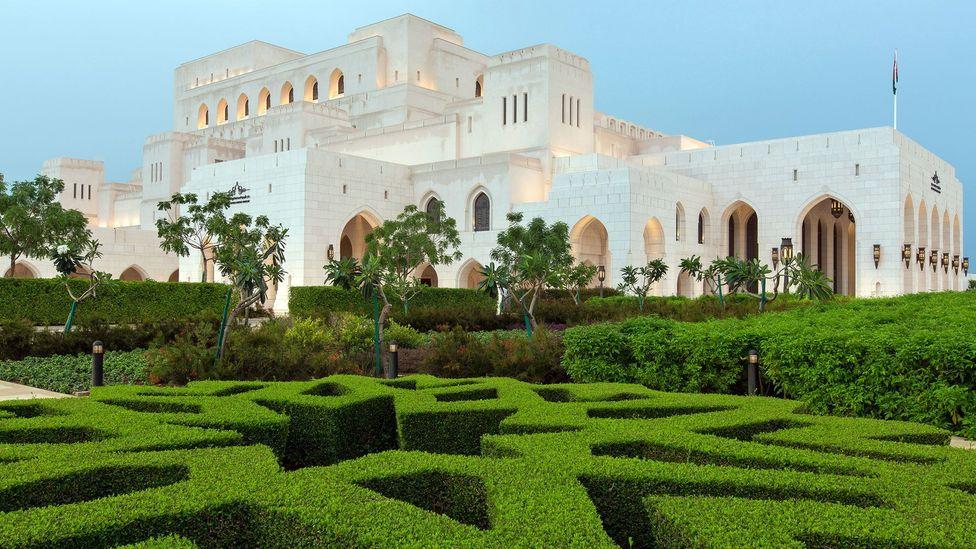 opera house, Oman
