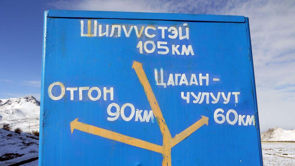 Directions on Lake Khövsgöl (Credit: Stephen Fabes)