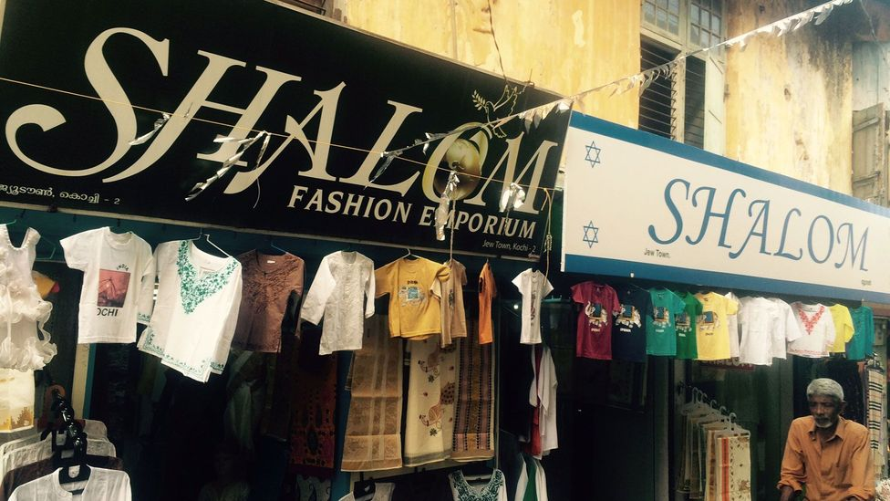 Shops welcome visitors with the Hebrew word for peace (Credit: Alyssa Pinsker)