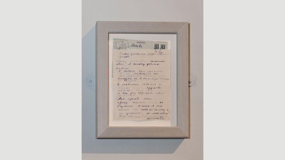 A letter from Maria Trofimova