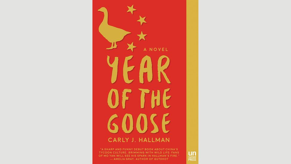 Carly J Hallman, Year of the Goose