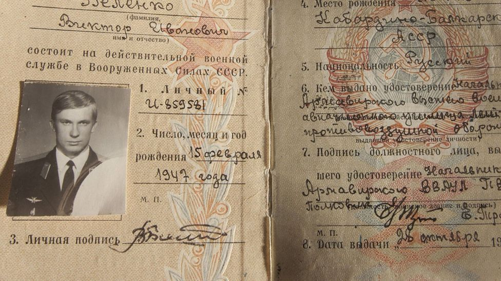 Belenko's military ID is now on show at the CIA Museum in Washington DC (Credit: CIA Museum)