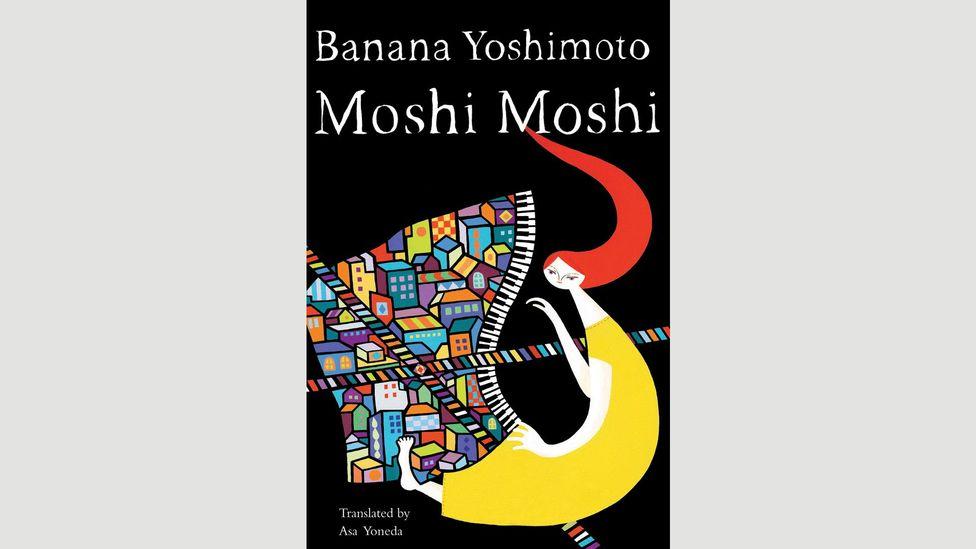 Banana Yoshimoto, Moshi Moshi