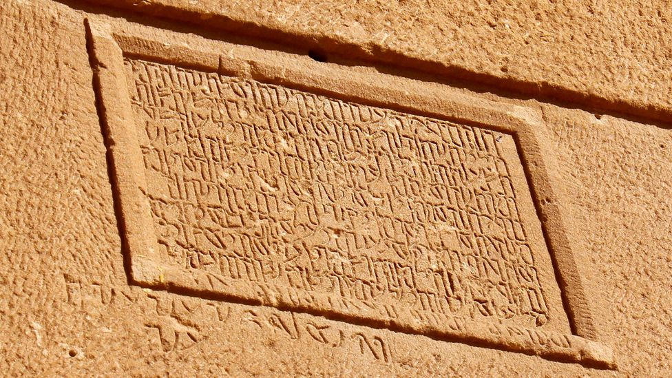Tomb inscriptions in Madain Saleh provide insight into lives of the Nabatean civilisation (Credit: Marjory Woodfield)