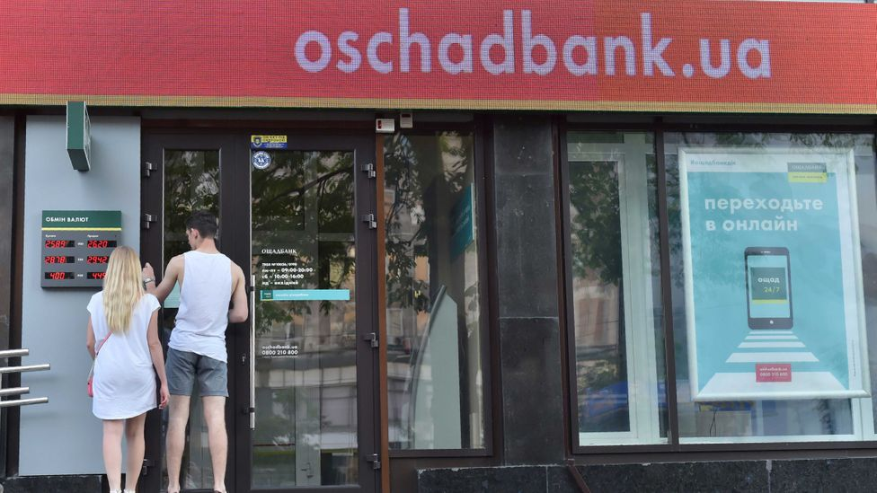 Oschadbank, one of the largest banks in Ukraine, was forced to shut its branches (Credit: Sergei Supinsky/AFP/Getty Images)