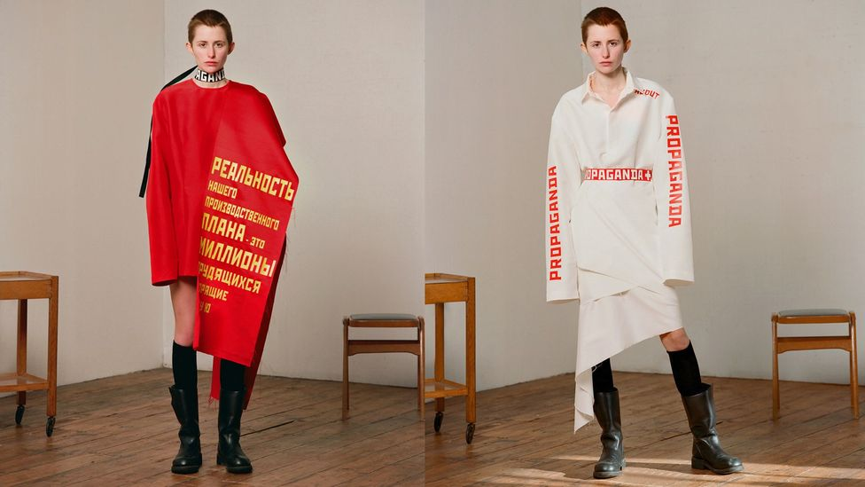Yulia Yefimtchuk heavily references Soviet propaganda and graphics in her work, including the words COMMUNISM and SOCIALISM written across various items (Credit: Yulia Yefimtchuk)