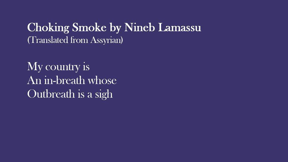 Extract from Choking Smoke by Nineb Lamassu (translated from Assyrian)