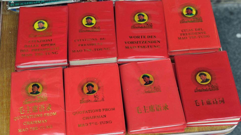 In 1966, Red Guards supplemented their Little Red Book with a collection of 25 poems attributed to Mao (Credit: Alamy)