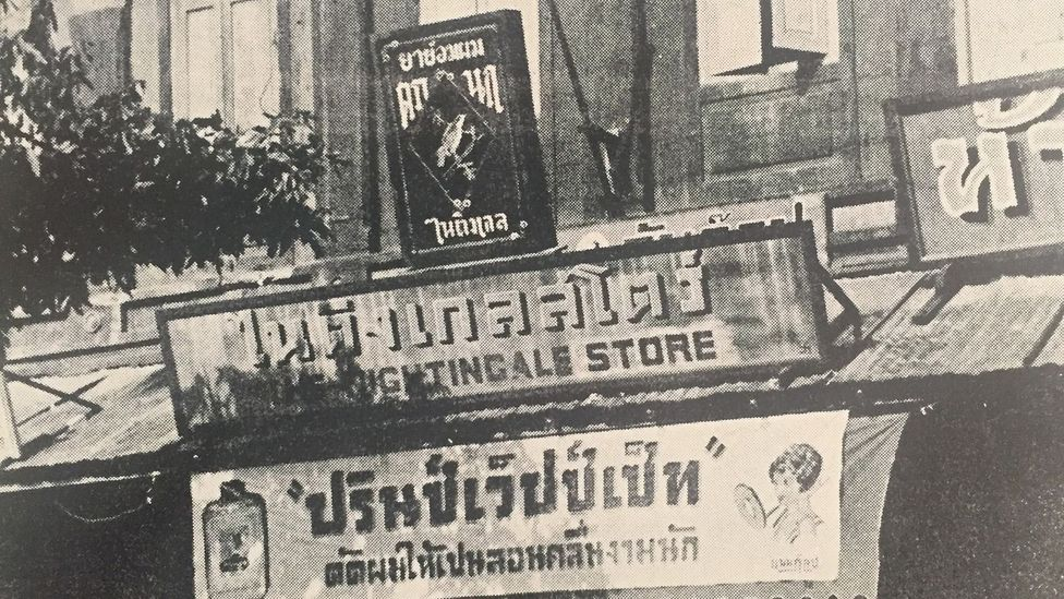The Nightingale Olympic has been a fixture of Bangkok's shopping scene since 1930 (Credit: The Nightingale Olympic)