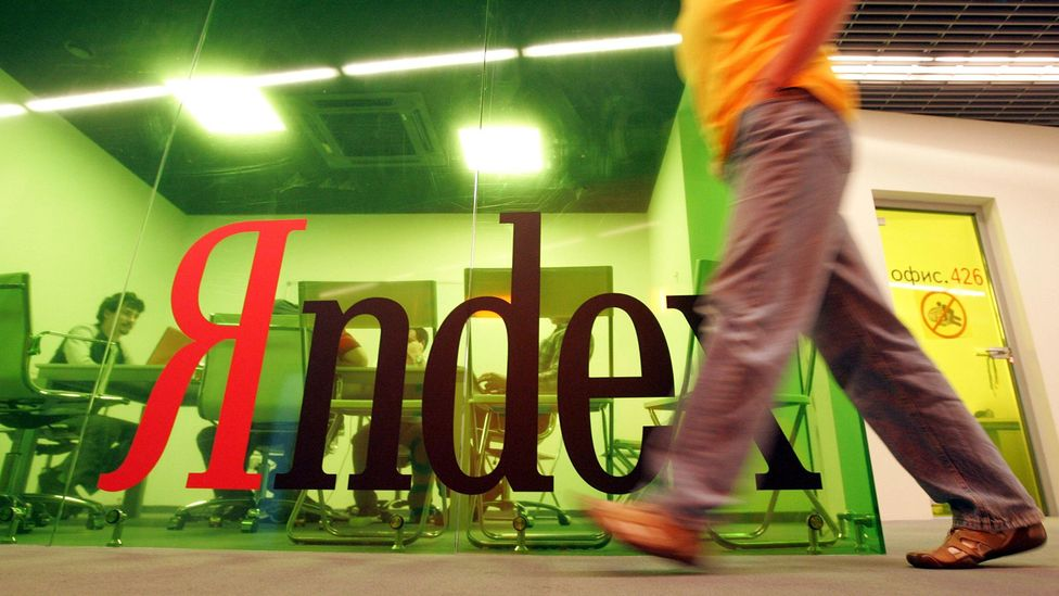 Yandex office (Credit; Alamy)