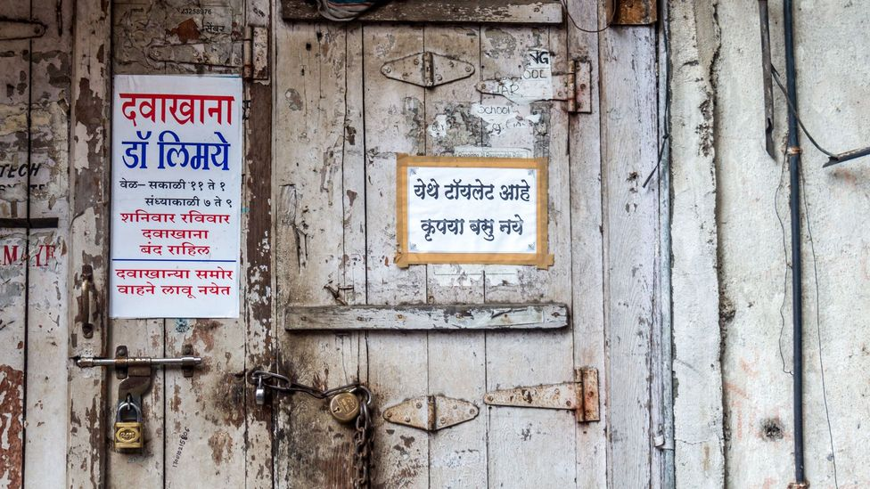 The city of Pune, India, is known for its tongue-in-cheek patyas, or signboards (Credit: Rathina Sankari)