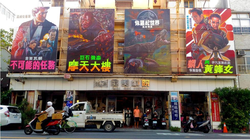 The Chin Men is the only remaining theatre in Taiwan to display hand-painted film posters
