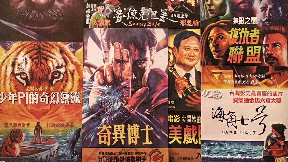 As long as there have been movies, there have been movie posters