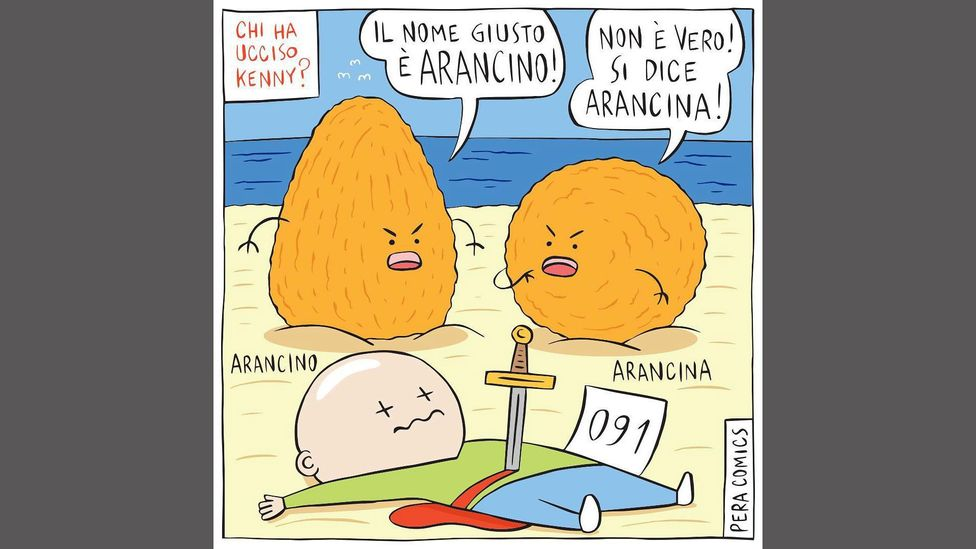 The beloved Sicilian snack has been at the centre of a gender dilemma for decades (Credit: Pera Comics)