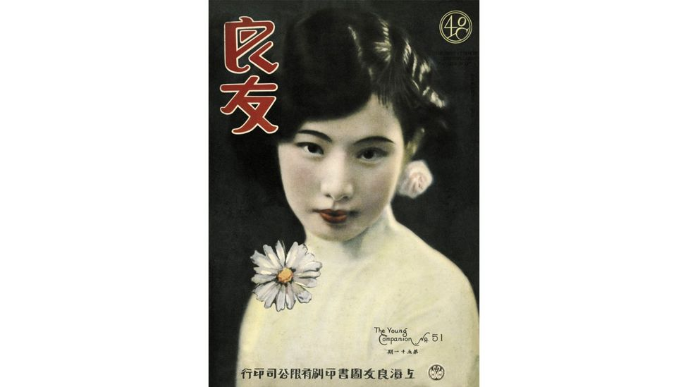 Chen Bo'er, seen here on a 1930 cover of Liangyou magazine, was a Chinese actress, director, screenwriter and educator (Credit: Alamy)