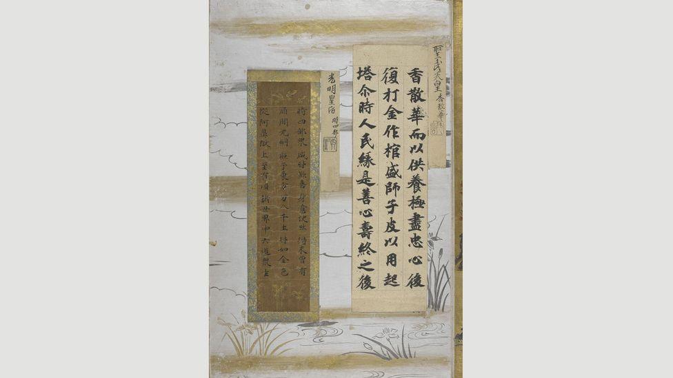 Rare samples of calligraphy by Emperor Shōmu and Empress Komyo, AD750 (Credit: British Library Board)