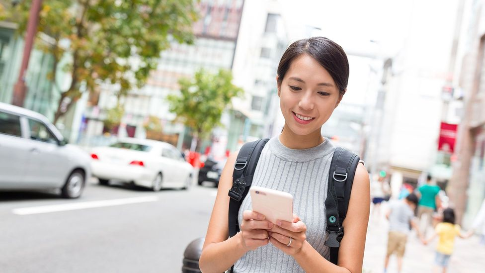 Fukuoka's local government has established a city-wide low-power communication network that helps local companies to test their hi-tech products (Credit: Alamy)