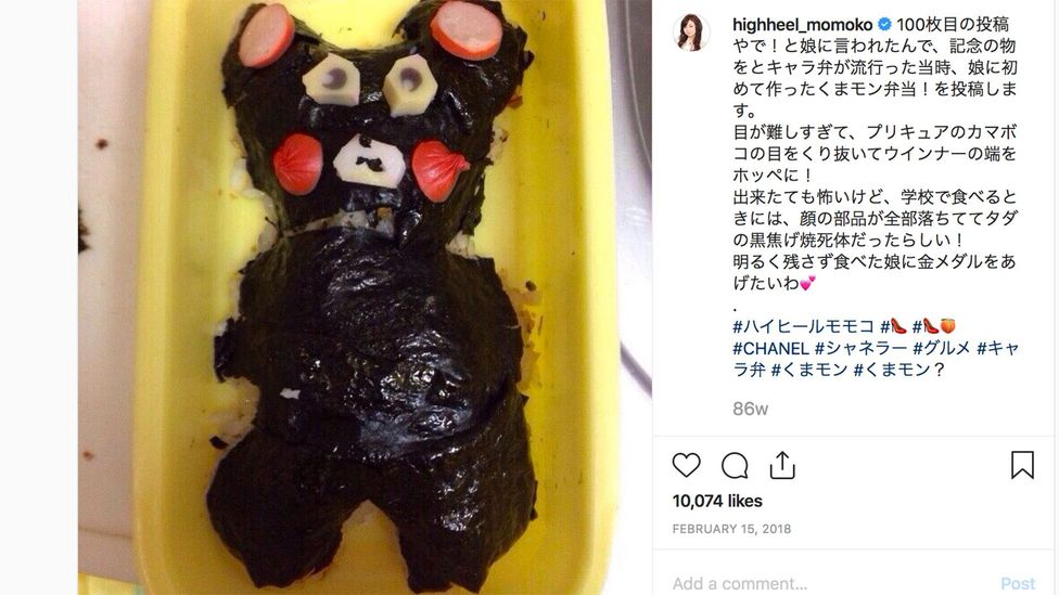 After posting some not-so-polished designs, one comedian attracted some joking 'bento-shaming' on social media (Credit: @highheel_momoko)