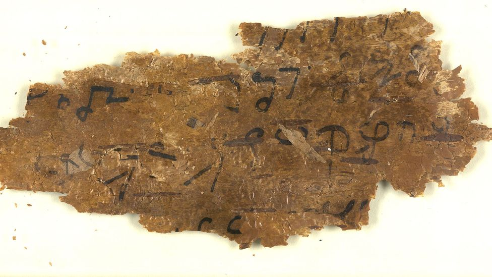 The exhibition includes complete texts and fragments; this is from a 1st-Century scroll (Credit: British Library Board)