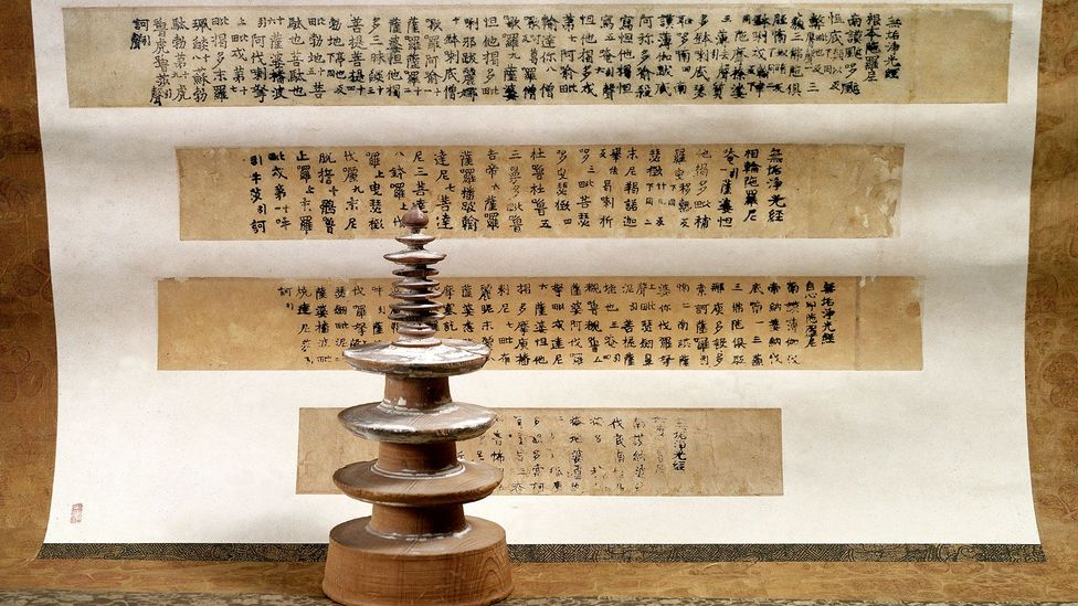 The 'Million Pagoda Charms' are among the earliest examples of printing in the world (Credit: British Library Board)