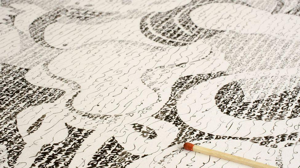 By turning Kana into an art form, Akagawa has brought the alphabet to a wider audience (Credit: Kaoru Akagawa)