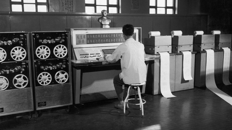 Far from stopping after the 1960 USSR withdrawal of support, China's computing industry continued to advance (Credit: Getty Images)