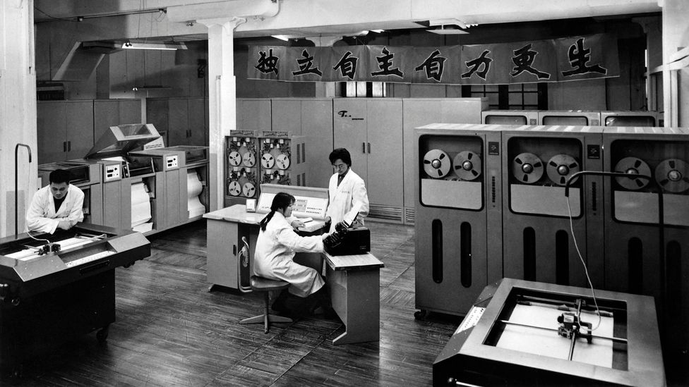 By the 1970s, China had developed powerful, sophisticated computers with integrated circuits (Credit: Getty Images)