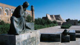 Statue of Al-Khwarizmi in Uzbekistan (Credit: DeAgostini/Getty Images)